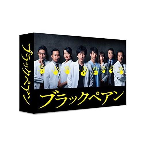高級ブランド 【Blu-ray】ブラックペアン Blu-ray BOX(Blu-ray Disc)/二宮和也 [TCBD-763] ニノミヤ カズナリ, アサヒパック d605614d