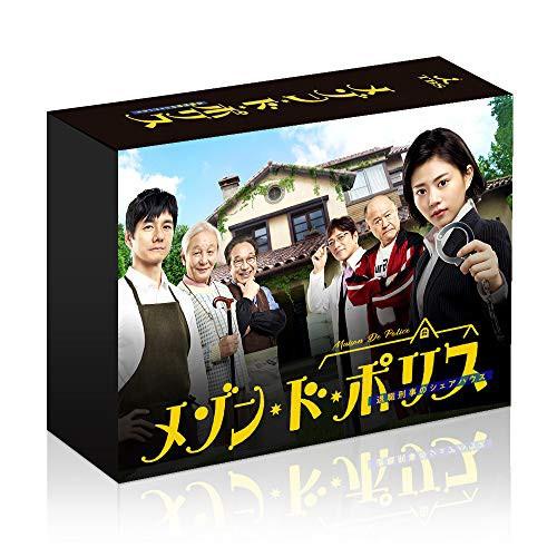 新入荷 【Blu-ray】メゾン・ド・ポリス Blu-ray BOX(Blu-ray Disc)/高畑充希 [TCBD-852] タカハタ ミツキ, Kbags オンラインショップ 75f88b37