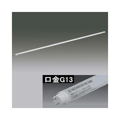アイリスオーヤマ 直管形LEDランプ ECOHiLUX 内照灯 50形 昼白色相当 G13 LDFL1700N-TR