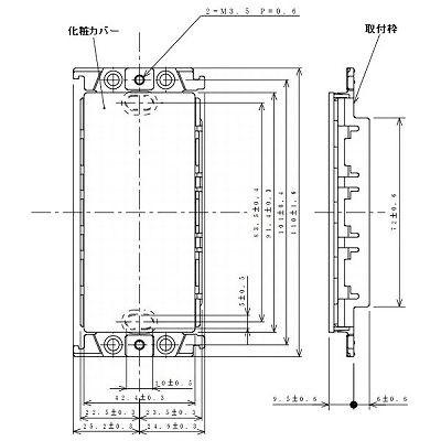 パナソニック スイッチプレート用ブランクカバー 1連用 利休色 WT6191G