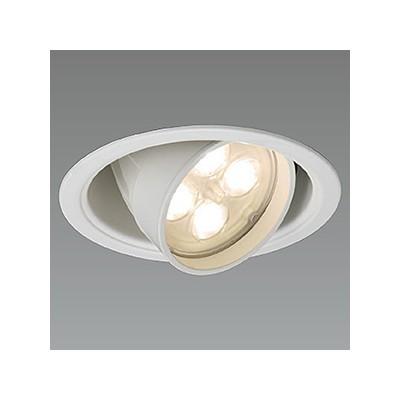 山田照明 LED一体型ユニバーサルダウンライト アジャスタブルタイプ ダイクロミラーハロゲン60W相当 温白色 天井切込穴φ100mm 電源・レ