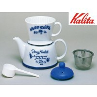 Kalita(カリタ) ドリップセット&ギフトセット 陶器製器具 ツーウェイドリップセットポエム 35075【同梱・代引不可】