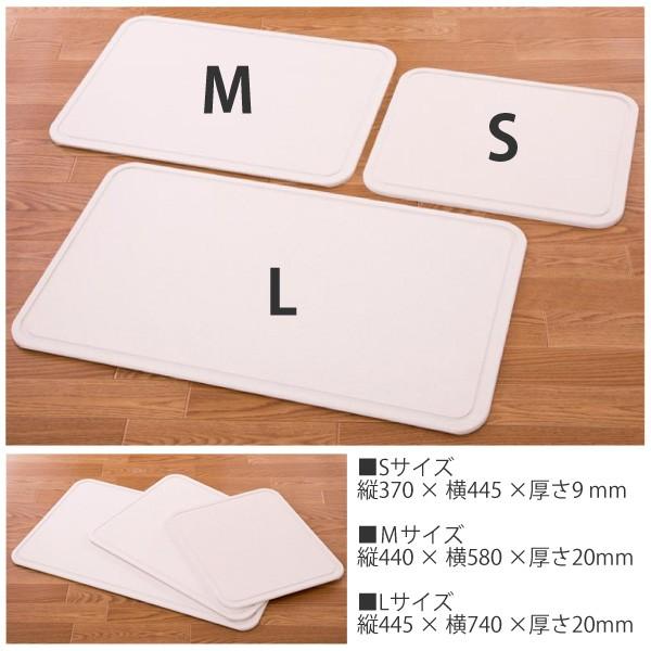 瞬乾バスマット Moissバスマット Mサイズ(57.5cm×42.5cm) 日本製 天然素材使用 速乾マット バーミキュライト 国産