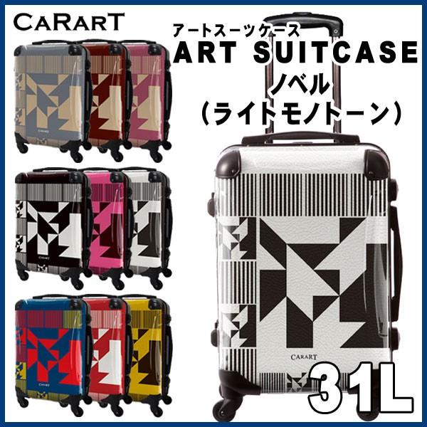 公式の店舗 スーツケース スーツケース キャラート キャラート アートスーツケース ポップニズム ノベル(ライトモノトーン) 機内持込 機内持込 CRA01H-016F, ブランドショップ アドマーニ:44e7752b --- kzdic.de