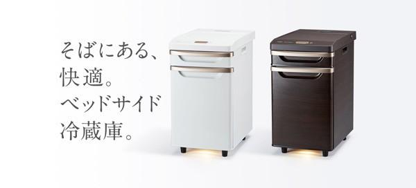 冷蔵庫 ベッドサイド冷蔵庫 17L 眠りを妨げない 静音設計 ツインバード HR-D282 引き出しタイプ【代引不可】