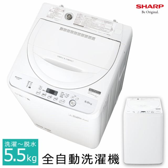 【サイズ交換OK】 「設置費込」 全自動洗濯機 洗濯 5.5kg ホワイト系 縦型 一人暮らし 新生活応援 小型 シャープ ES-GE5D-W, カシバシ 29ae7556