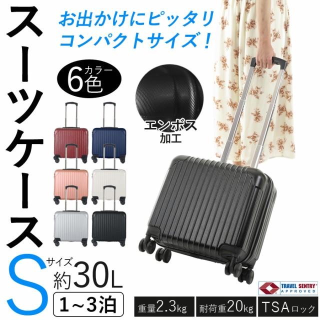 0df615f152 100円OFFクーポン使えます!」 スーツケース Sサイズ Sunruck SR-BLT021 ...