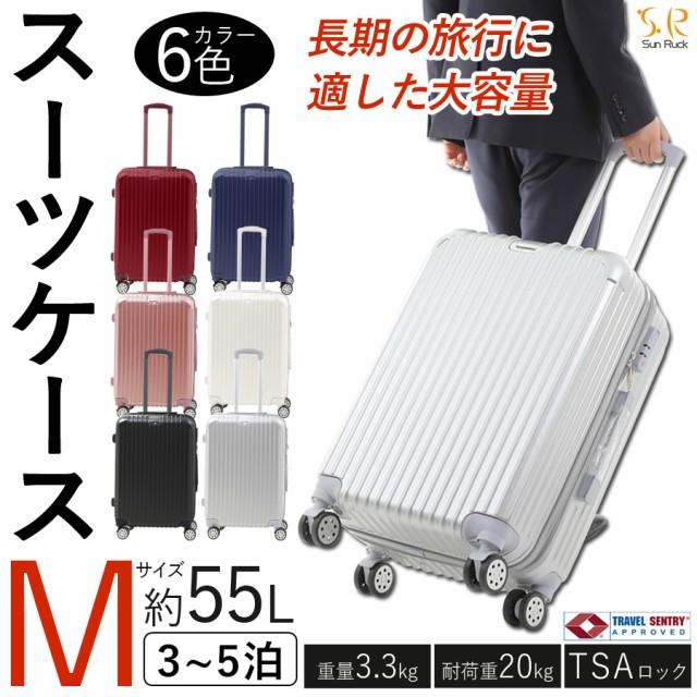 39515087b0 100円OFFクーポン使えます!」 スーツケース Mサイズ Sunruck SR-BLT028 ...