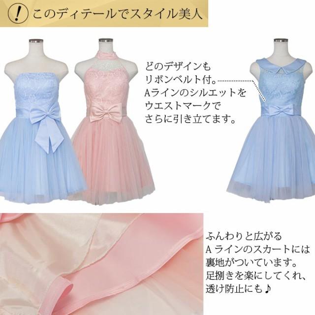 即日発送 お呼ばれ ワンピース パーティードレス 結婚式 二次会 ワンピース 結婚式 ドレス フォーマル 袖なし 20代 30代 40代
