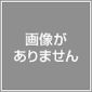 Joy-Con HARD COVER for Nintendo Switch ブラック