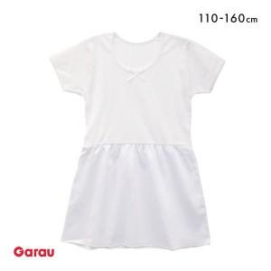 【メール便(15)】 (ガロー)Garau 3分袖 スリップ ジュニア キッズ インナー 女児 110 120 130 140 150 160
