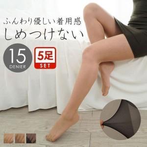 【メール便(15)】 ナイロン6使用 ストッキング 5足組