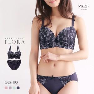 35%OFF (モンシェルピジョン)Mon cher pigeon メリーメリーフローラ ブラジャー ショーツ セット GHI 大きいサイズ
