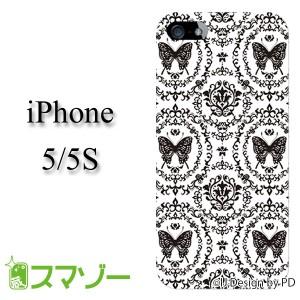 【Apple iPhone5 / iPhone5s 兼用】 スマホ カバー ケース (ハード) タイリング3 ホワイト
