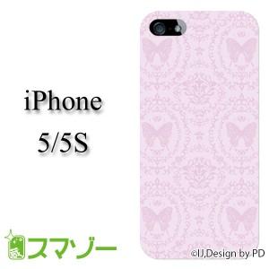 【Apple iPhone5 / iPhone5s 兼用】 スマホ カバー ケース (ハード) タイリング4 ピンク