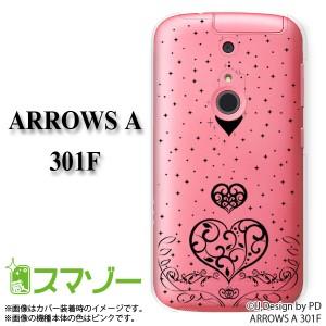 【SoftBank ARROWS A 301F 専用】 スマホ カバー ケース (ハード) キラキラハート1黒