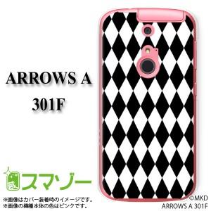 【SoftBank ARROWS A 301F 専用】 スマホ カバー ケース (ハード) 黒ダイヤ ブラック