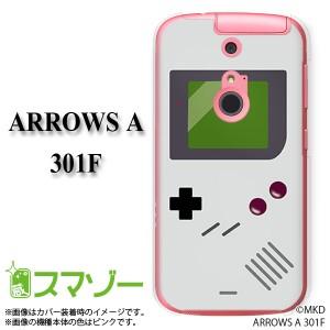 【SoftBank ARROWS A 301F 専用】 スマホ カバー ケース (ハード) ゲームボーイ ホワイト