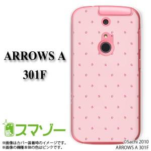 【SoftBank ARROWS A 301F 専用】 スマホ カバー ケース (ハード) イチゴ ドット ピンク