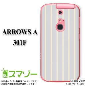 【SoftBank ARROWS A 301F 専用】 スマホ カバー ケース (ハード) ストライプ グレー