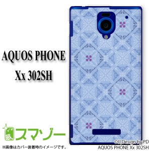 【SoftBank AQUOS PHONE Xx 302SH 専用】 スマホ カバー ケース (ハード) タイリング6 ブルー