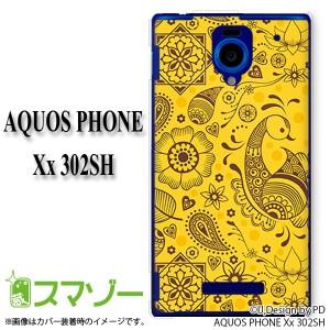 【SoftBank AQUOS PHONE Xx 302SH 専用】 スマホ カバー ケース (ハード) アジアン イエロー