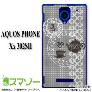 【SoftBank AQUOS PHONE Xx 302SH 専用】 スマホ カバー ケース (ハード) ティーポット グレー