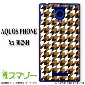 【SoftBank AQUOS PHONE Xx 302SH 専用】 スマホ カバー ケース (ハード) パターン21 ブラウン