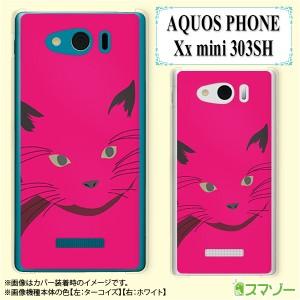 【SoftBank AQUOS PHONE Xx mini 303SH 専用】 スマホ カバー ケース (ハード) 闇猫リボン レッド