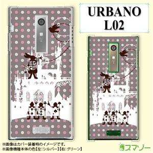 【au URBANO L02 専用】 スマホ カバー ケース (ハード) トランプの兵隊 ドットグレー
