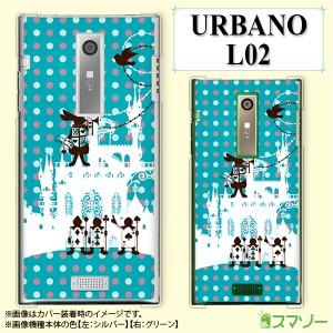【au URBANO L02 専用】 スマホ カバー ケース (ハード) トランプの兵隊 ドットブルー