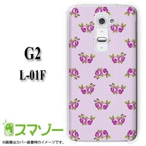 【docomo G2 L-01F 専用】 スマホ カバー ケース (ハード) ローズ11 パープル