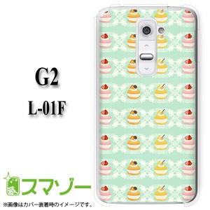 【docomo G2 L-01F 専用】 スマホ カバー ケース (ハード) マカロン1 グリーン