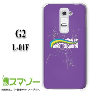 【docomo G2 L-01F 専用】 スマホ カバー ケース (ハード) サーフ4 パープル