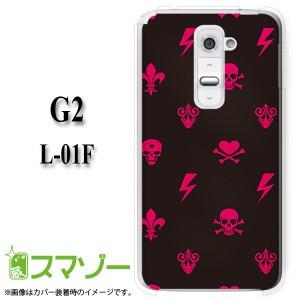【docomo G2 L-01F 専用】 スマホ カバー ケース (ハード) スカル3 ブラック