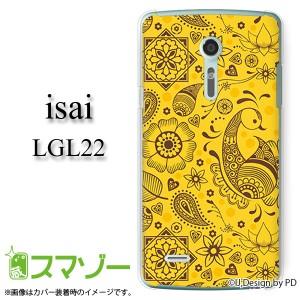 【au isai LGL22 専用】 スマホ カバー ケース (ハード) アジアン イエロー