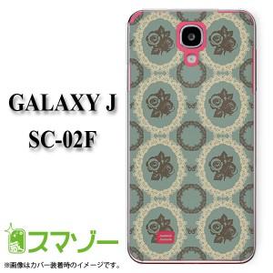 【docomo GALAXY J SC-02F 専用】 スマホ カバー ケース (ハード) 花柄42 ブルー