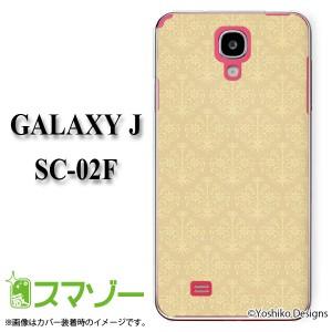 【docomo GALAXY J SC-02F 専用】 スマホ カバー ケース (ハード) クラシカル1 ベージュ