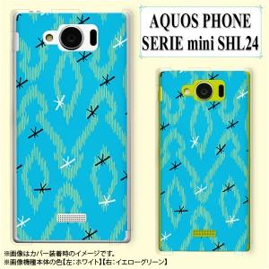 【au AQUOS PHONE SERIE mini SHL24 専用】 スマホ カバー ケース (ハード) 和柄 水色