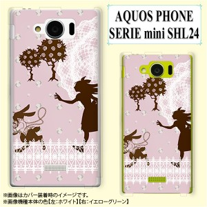【au AQUOS PHONE SERIE mini SHL24 専用】 スマホ カバー ケース (ハード) アリス1 ピンク