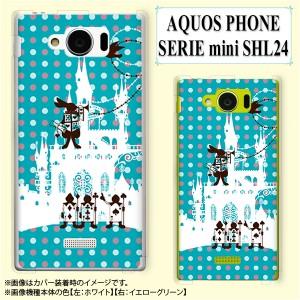 【au AQUOS PHONE SERIE mini SHL24 専用】 スマホ カバー ケース (ハード) トランプの兵隊 ドットブルー