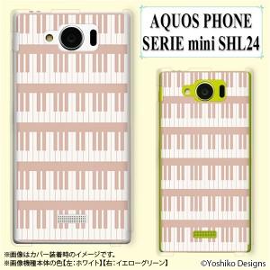 【au AQUOS PHONE SERIE mini SHL24 専用】 スマホ カバー ケース (ハード) 鍵盤 ピンク