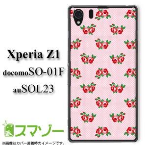 【au Xperia Z1 SOL23 専用】 スマホ カバー ケース (ハード) ローズ10 ピンク