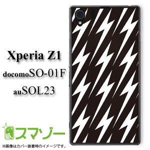 【au Xperia Z1 SOL23 専用】 スマホ カバー ケース (ハード) 稲妻 ブラック