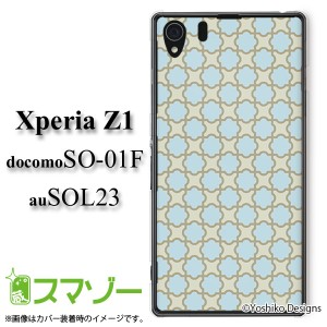 【au Xperia Z1 SOL23 専用】 スマホ カバー ケース (ハード) フラワー1 ブルー