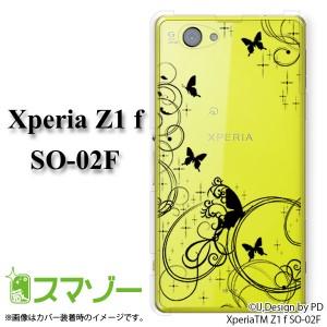 【docomo Xperia Z1 f SO-02F 専用】 スマホ カバー ケース (ハード) ラグジュアリーライン1黒