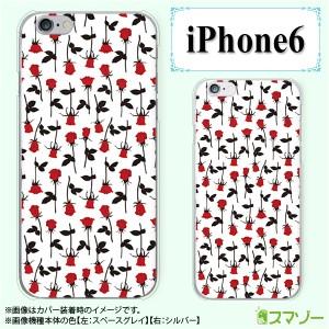 【Apple iPhone6 (4.7インチ) 専用】 スマホ カバー ケース (ハード) ローズ8 ホワイト