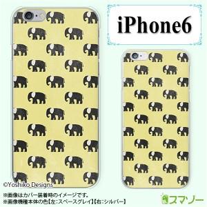 【Apple iPhone6 (4.7インチ) 専用】 スマホ カバー ケース (ハード) パターン ゾウ イエロー