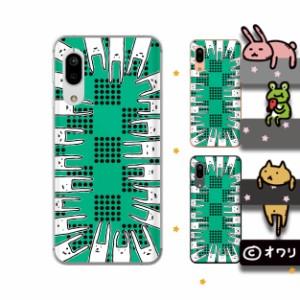 Android One S7 / X1 / X2 / X3 / X5 / S2 / S3 / S4 / S5 / 507SH スマホ ケース カバー  オワリ 「ウサギに囲まれる・ノーマルver.」