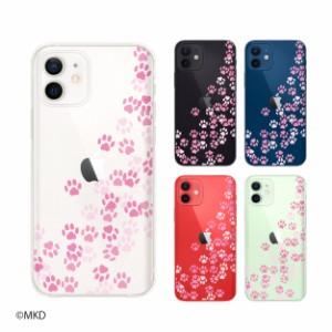 iPhone 12 / 12 mini / 12 Pro / 12 Pro Max / SE / 11 / XR / XS / XS / X / 8 / 7 / 6 スマホ ケース カバー アイフォンケース 肉球 3